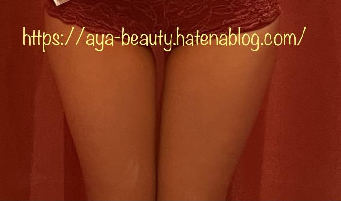 f:id:aya_beauty:20210306213339j:plain