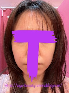 f:id:aya_beauty:20210306213343j:plain