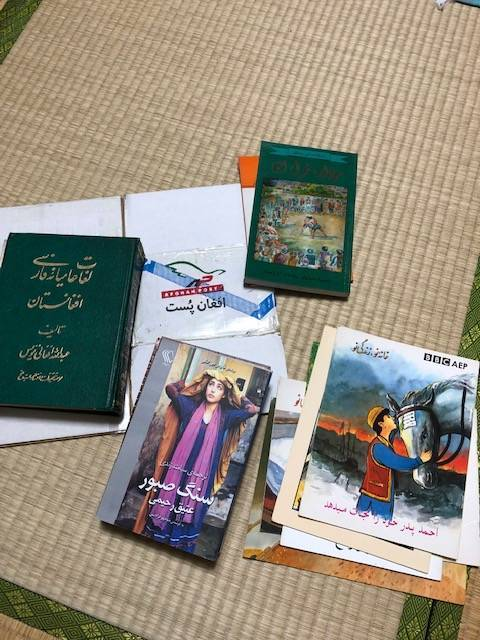 Books from Kabul