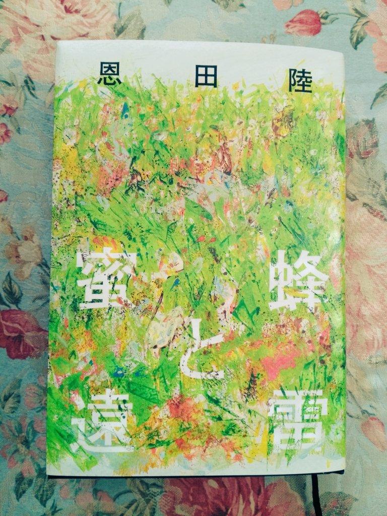f:id:aya_kawazoe:20170219154701j:plain