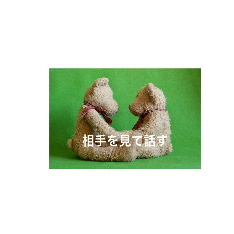 f:id:aya_nee:20190423094451p:image