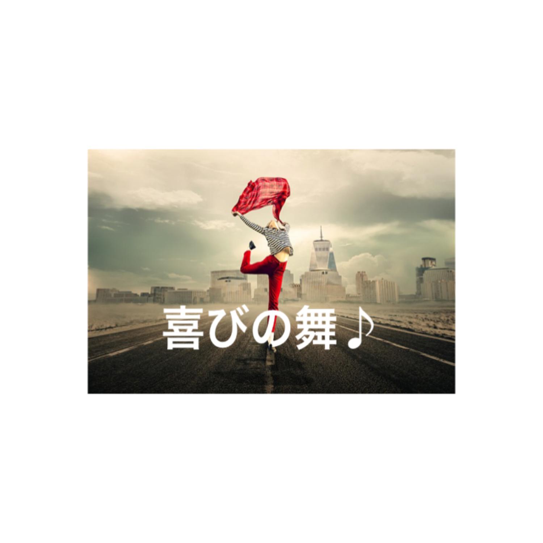 f:id:aya_nee:20190423230335p:image