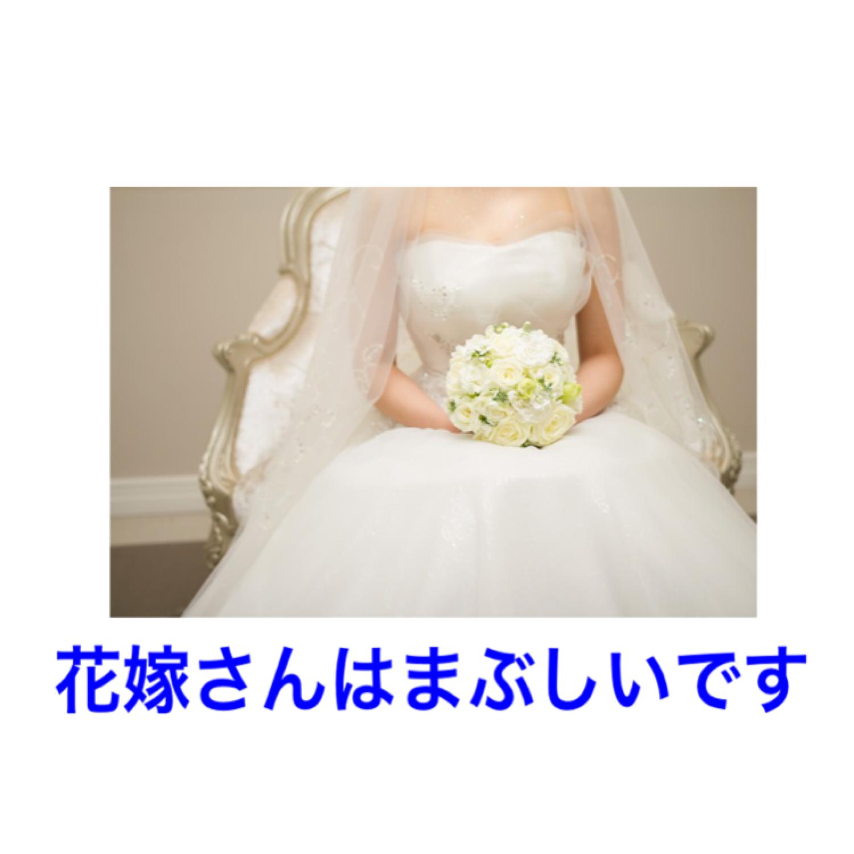 f:id:aya_nee:20190424214359p:image