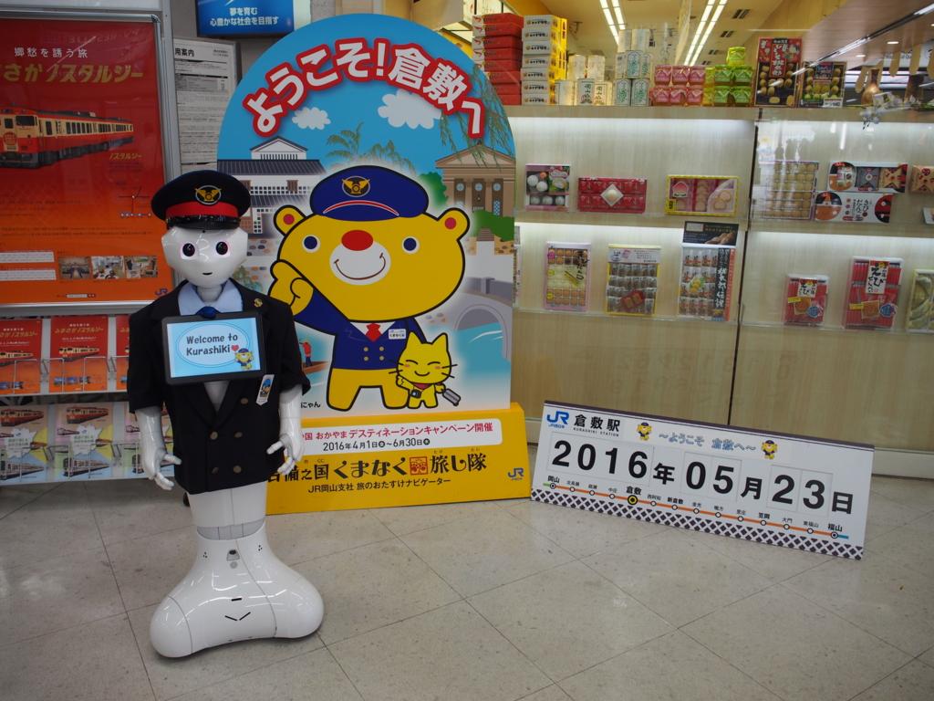 f:id:aya_takahata:20160927004030j:plain