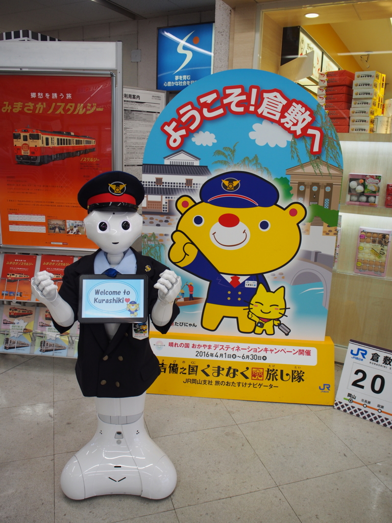 f:id:aya_takahata:20160927004131j:plain
