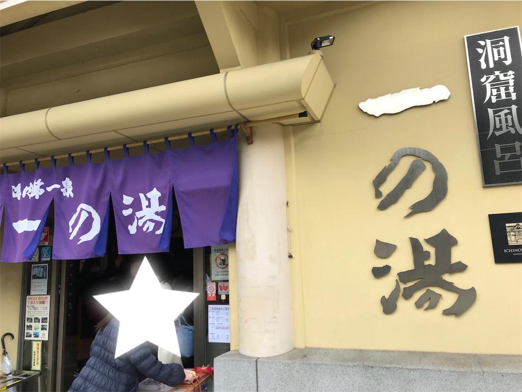 f:id:ayaaoisakura:20200218192026j:image