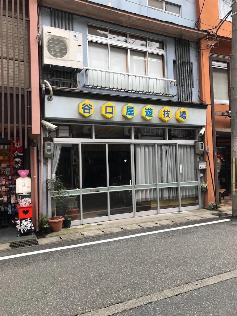 f:id:ayaaoisakura:20200218192301j:image