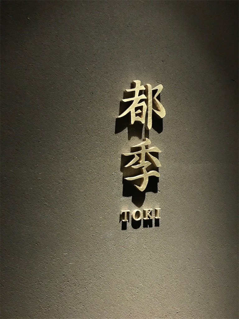 f:id:ayaaoisakura:20210203134945j:image
