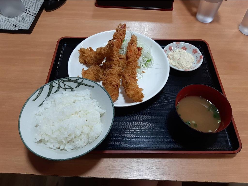 f:id:ayaaoisakura:20210428135932j:image