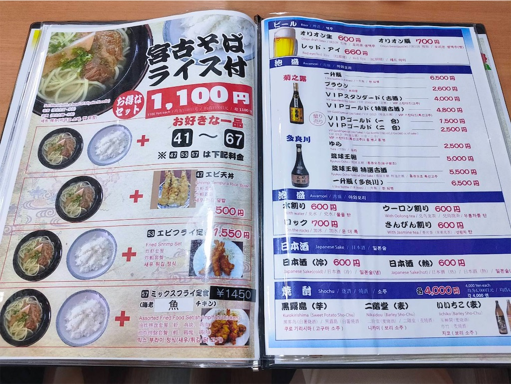 f:id:ayaaoisakura:20210428135942j:image