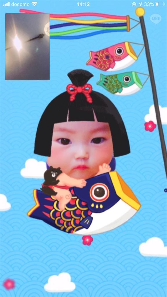 f:id:ayacafe_blog:20200506063602j:image