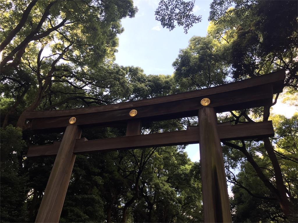 f:id:ayachan-shigechan:20160905031111j:image