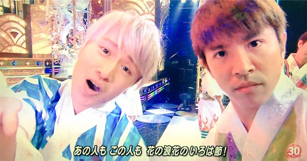 f:id:ayachan-shigechan:20160919231302j:image
