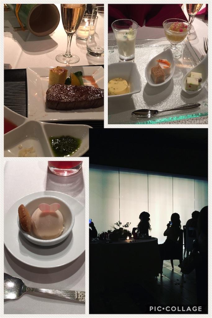f:id:ayachan-shigechan:20170907000527j:image