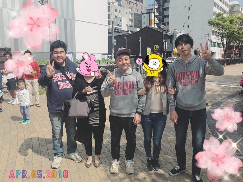f:id:ayachan0910:20180406235514j:plain