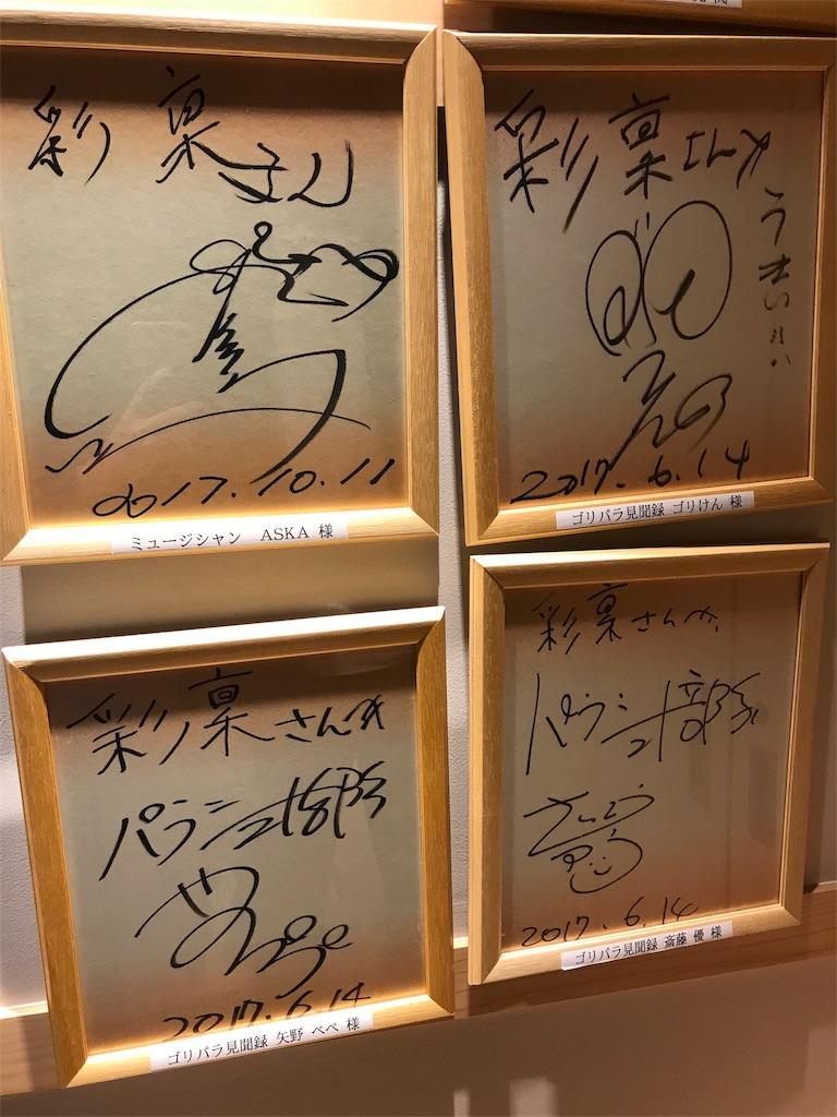 f:id:ayachan0910:20180525210706j:image