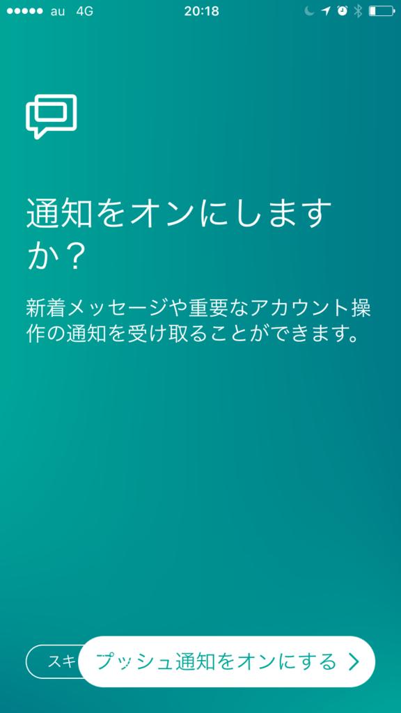 f:id:ayaconasuta:20170528144849p:plain
