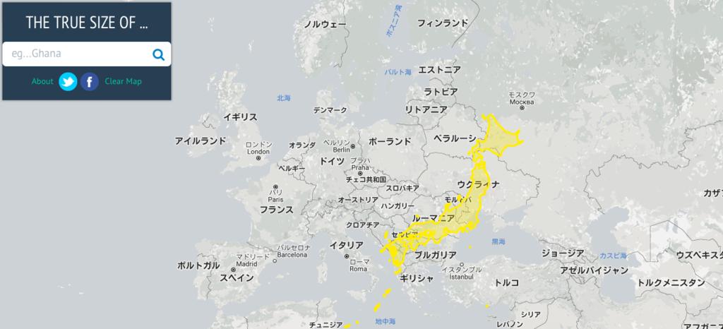 ドイツは日本より小さい!国土と...