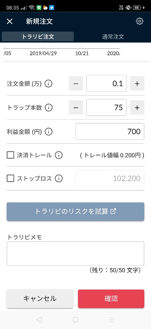 f:id:ayae77:20200312145443p:plain