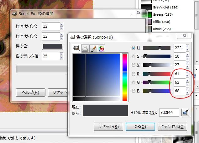 f:id:ayaeyego:20161027110050j:plain