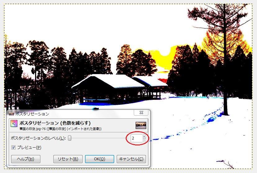 f:id:ayaeyego:20161201110926j:plain