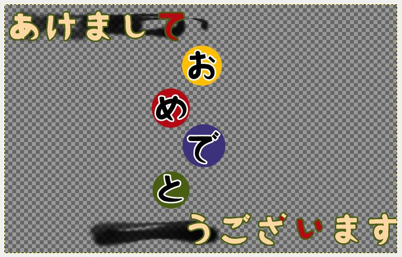 f:id:ayaeyego:20161213095758j:plain