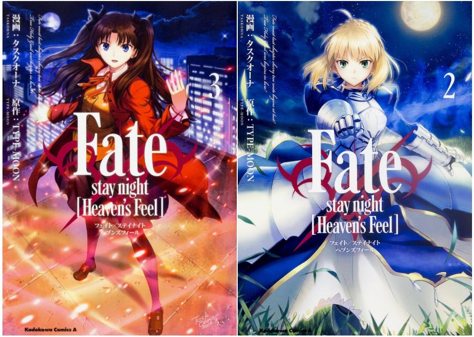 Fate/staynight【Heave's Feel】