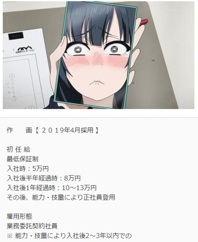 f:id:ayafumi-rennzaki:20180407120424j:plain