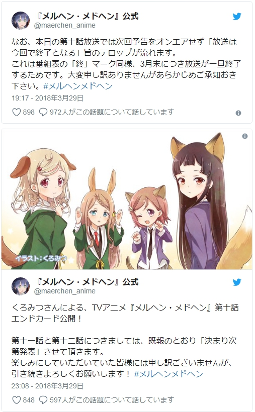 f:id:ayafumi-rennzaki:20180407123347j:plain