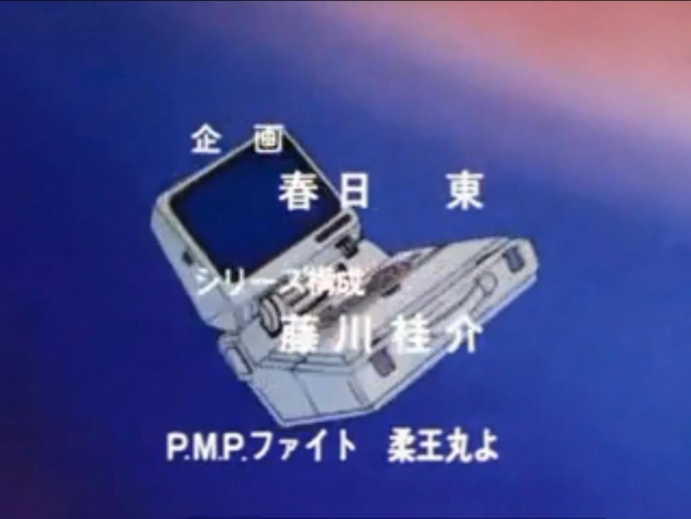 f:id:ayafumi-rennzaki:20180603082800j:plain