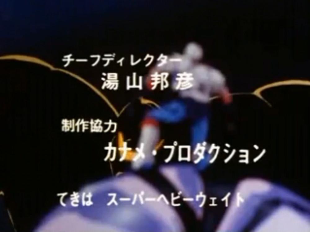 f:id:ayafumi-rennzaki:20180603083002j:plain