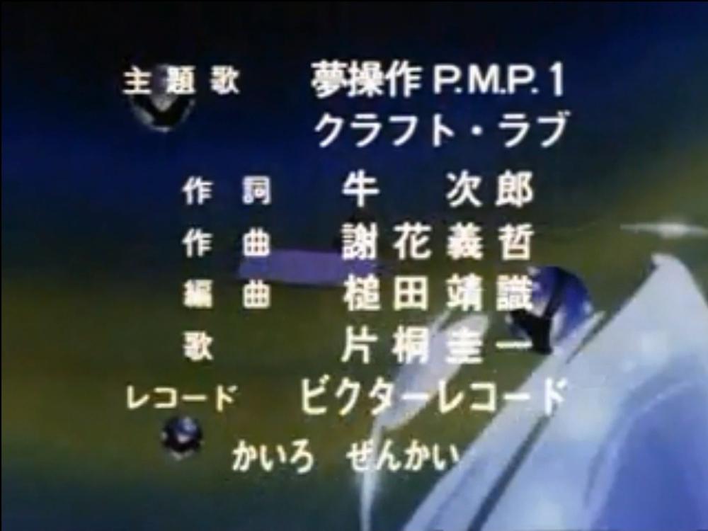 f:id:ayafumi-rennzaki:20180603083123j:plain