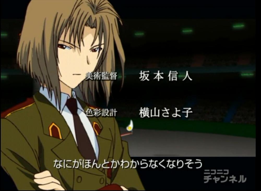 f:id:ayafumi-rennzaki:20180603092622j:plain