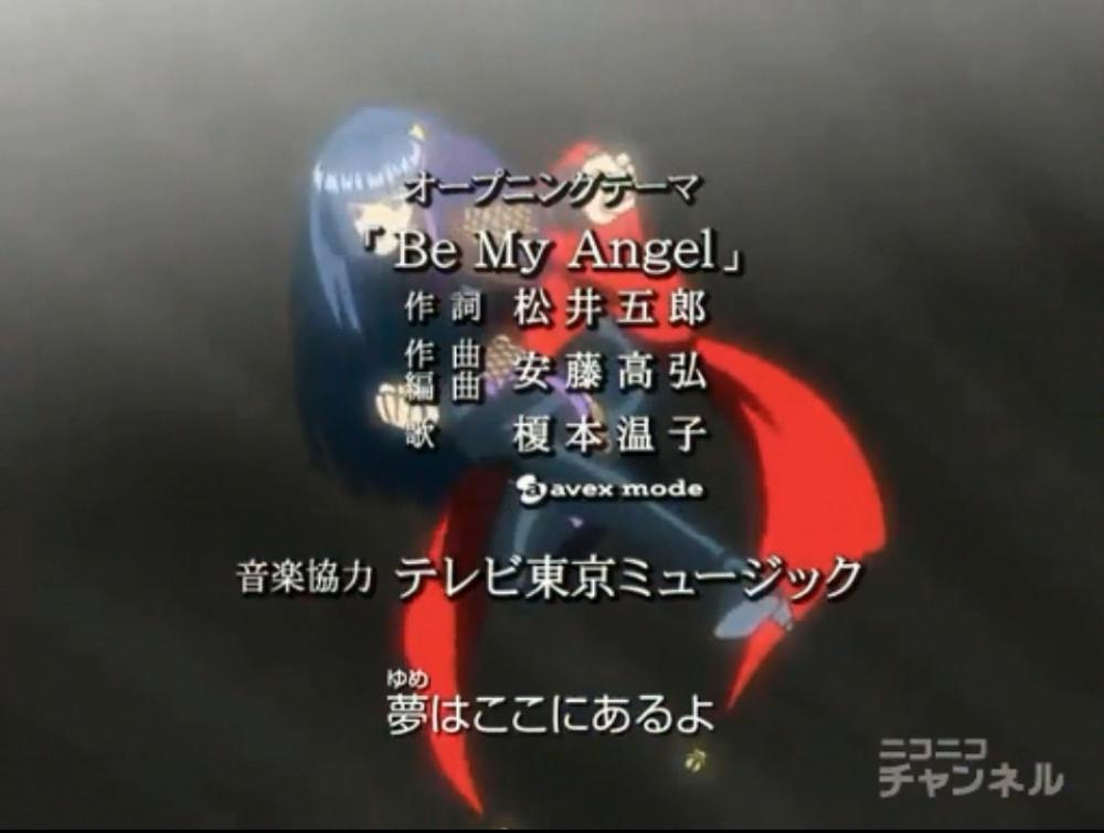 f:id:ayafumi-rennzaki:20180603092822j:plain