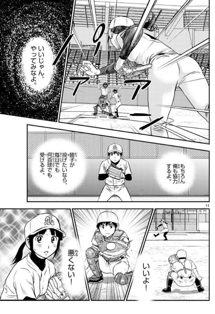 f:id:ayafumi-rennzaki:20180604181259j:plain