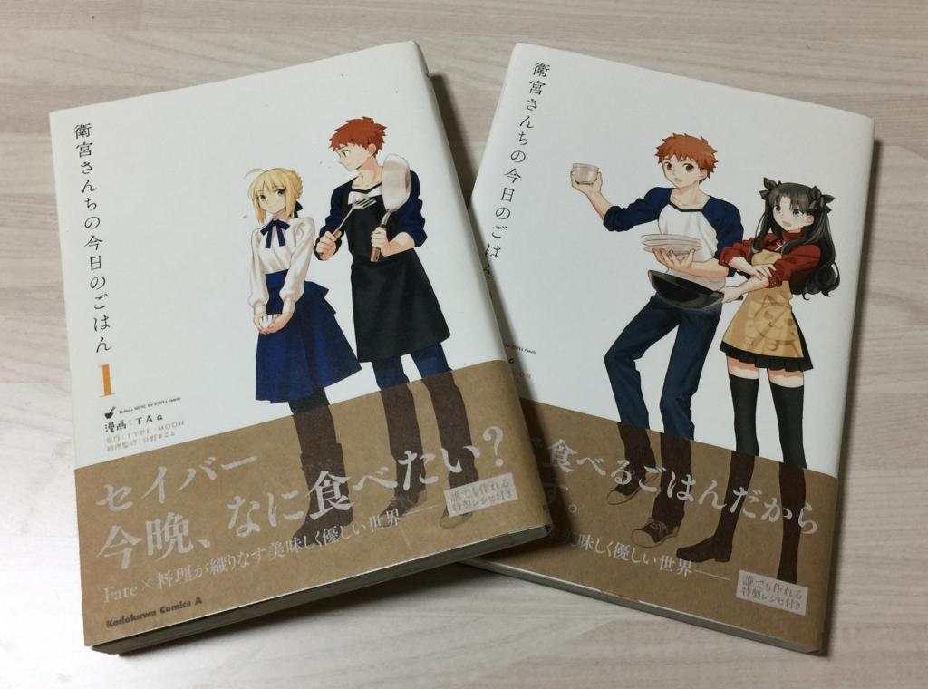 f:id:ayafumi-rennzaki:20180701154716j:plain