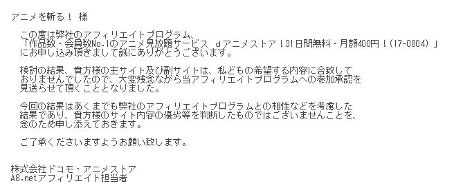 f:id:ayafumi-rennzaki:20180702091219j:plain