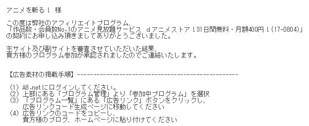 f:id:ayafumi-rennzaki:20180702091517j:plain