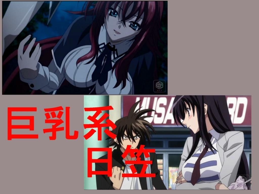 f:id:ayafumi-rennzaki:20180711130349j:plain