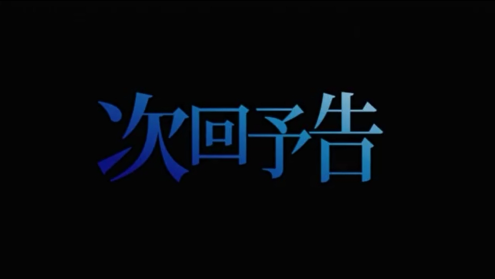 f:id:ayafumi-rennzaki:20180723092030j:plain