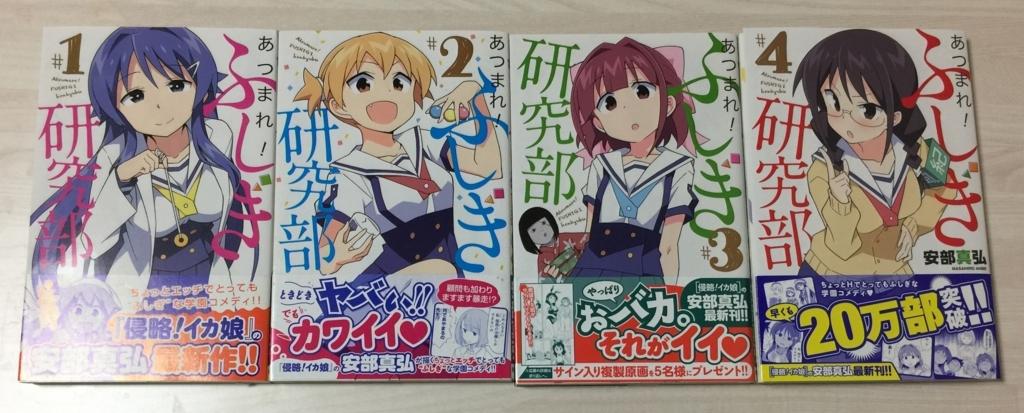 f:id:ayafumi-rennzaki:20180723164226j:plain