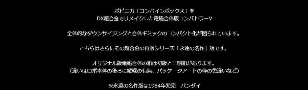 f:id:ayafumi-rennzaki:20180731152923j:plain