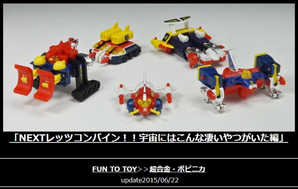 f:id:ayafumi-rennzaki:20180731152940j:plain