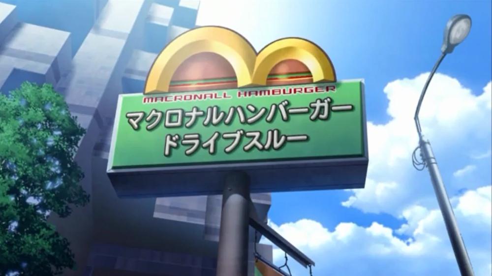 f:id:ayafumi-rennzaki:20180807205846j:plain