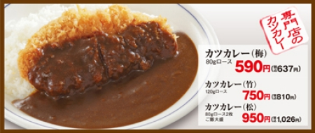f:id:ayafumi-rennzaki:20180813124702j:plain