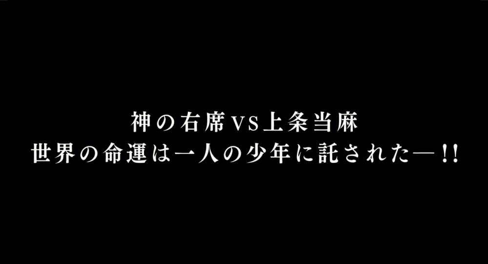 f:id:ayafumi-rennzaki:20180814171705j:plain