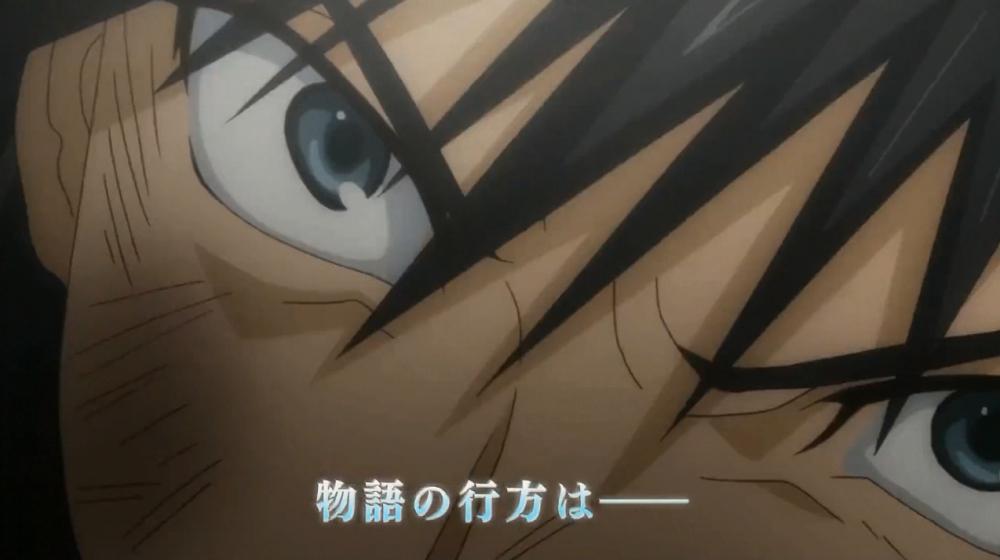 f:id:ayafumi-rennzaki:20180814172327j:plain