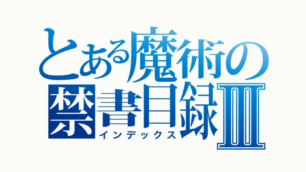 f:id:ayafumi-rennzaki:20180814172406j:plain