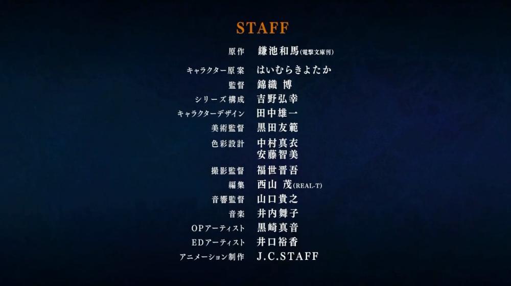 f:id:ayafumi-rennzaki:20180814172420j:plain
