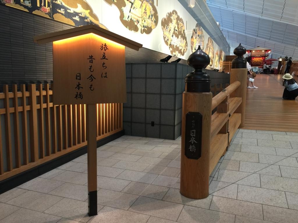f:id:ayafumi-rennzaki:20180818152051j:plain